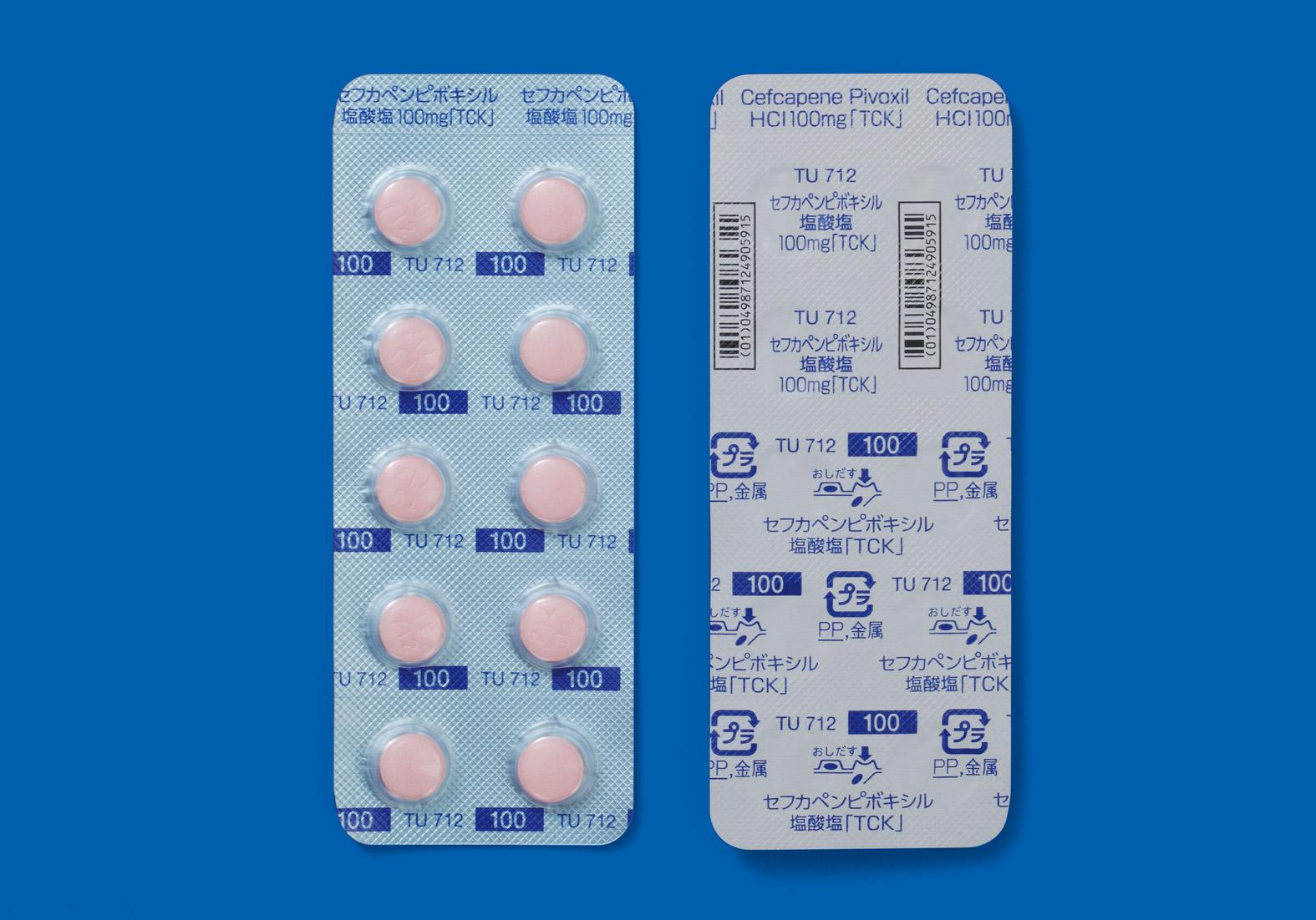 カ 塩 ピボキシル 塩酸 錠 ペン セフ